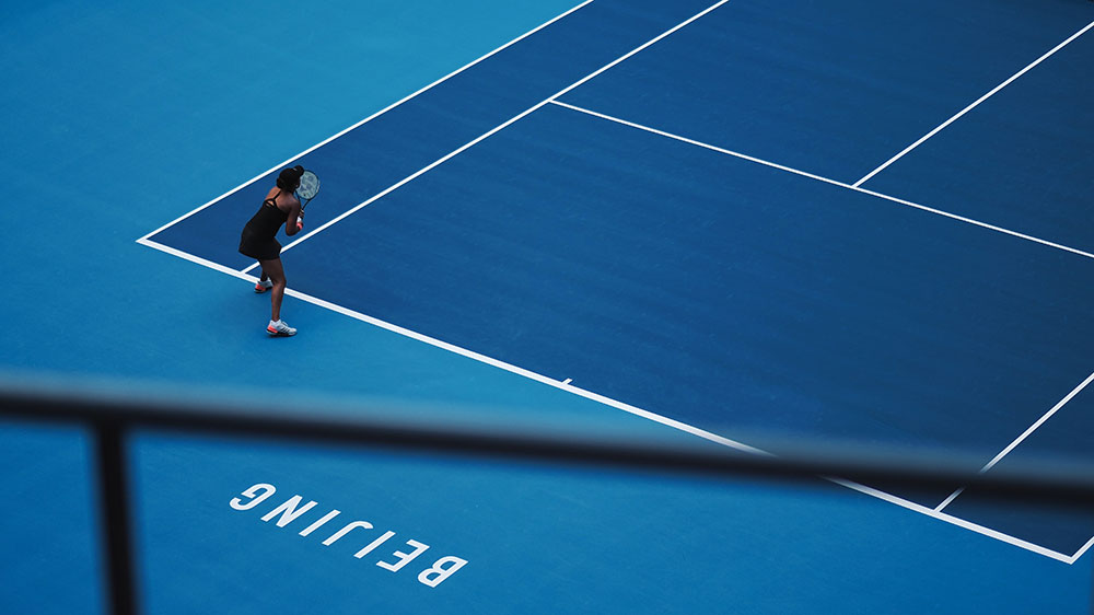 pantone classic blue tennis court