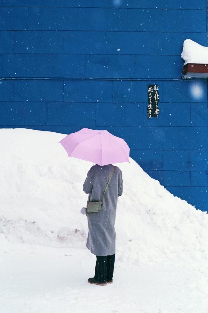 pantone classic blue wall